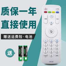 适用于海尔电视机遥控器HTR-A07通用A07M LE55A7100L 32A7100L