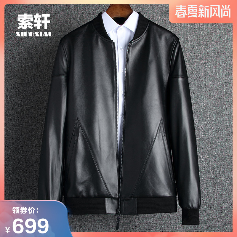 Haining leather leather men's first layer sheep leather jacket baseball uniform collar handsome self-cultivation spring thin trendy jacket