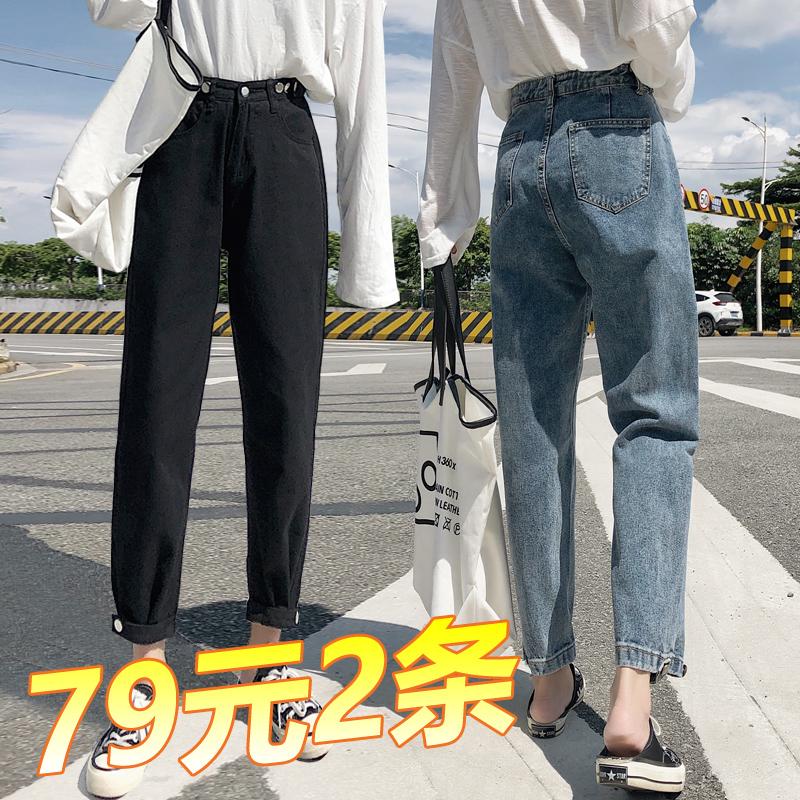直筒宽松2020秋冬新款秋装牛仔裤好不好