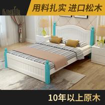 。全实木床1米2/35/5单人成人1.2简易儿童床一米宽1.35中式现代