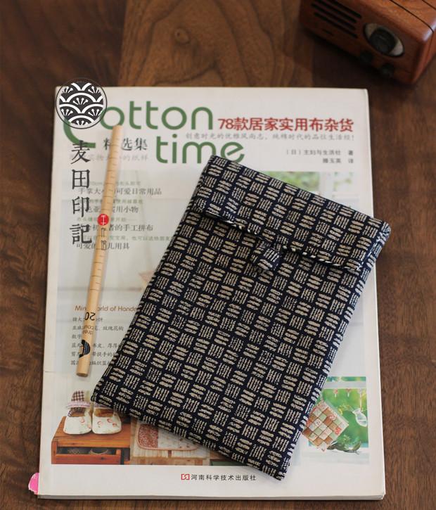 Kindle iPad平板保护套定做 电脑 电子书布袋阅读器kpw3手工布袋