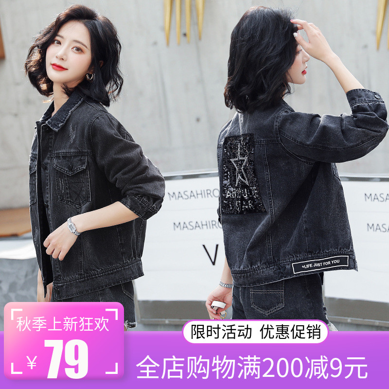 New Korean Sequin black denim jacket in autumn 2020