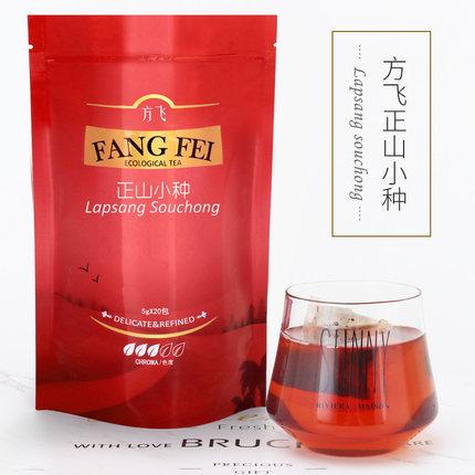 【方飞】特级正宗袋泡茶武夷山茶叶
