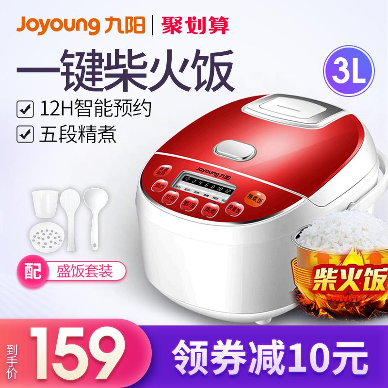 Joyoung/九阳 JYF-30FE09电饭煲全自动3l电饭锅智能迷你2-3-4人