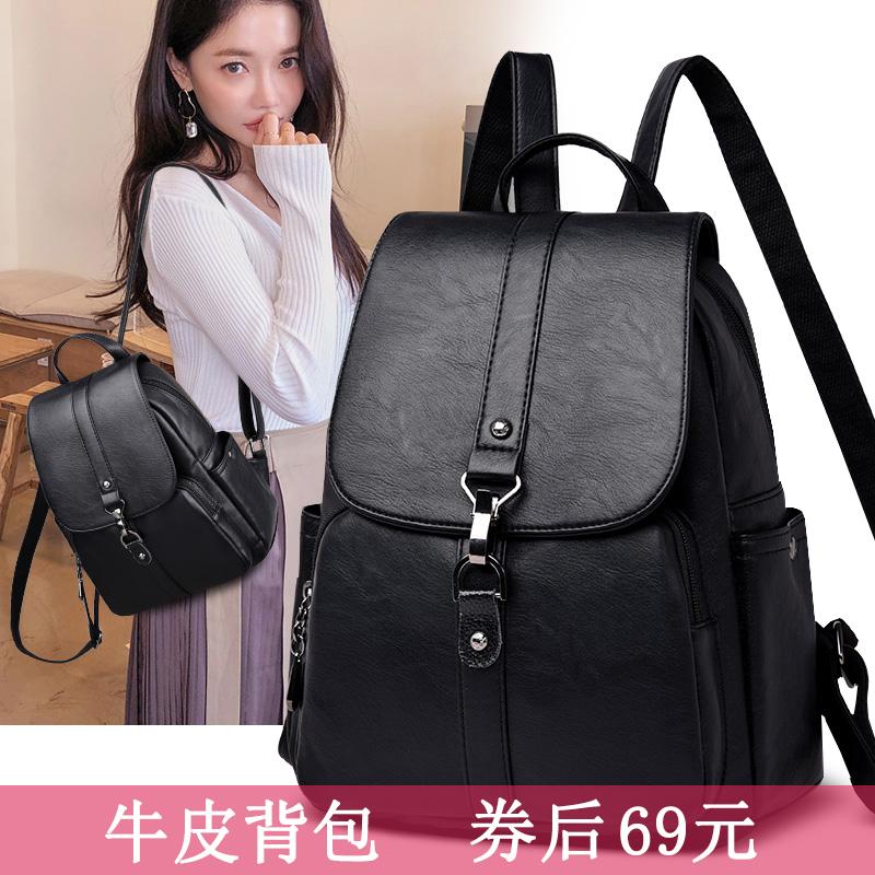 真皮双肩包女2020新款软皮韩版女士包包时尚质感妈妈旅行大背包潮