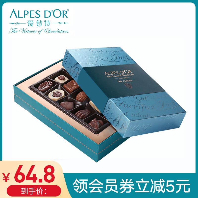 爱普诗比利时夹心巧克力礼盒装送女友节日送礼七夕情人节礼物