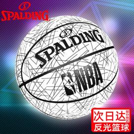 斯伯丁反光篮球官方正品夜间发光荧光月光7号PU创意送男朋友礼物
