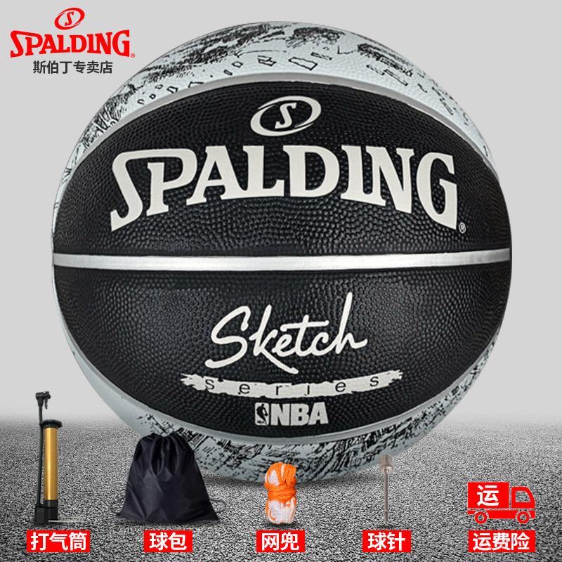 Товары для баскетбола Артикул 567101912431