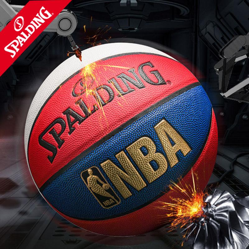 斯伯丁篮球nba专用定制刻字室外比赛pu水泥地耐磨7号成人官方正品图片