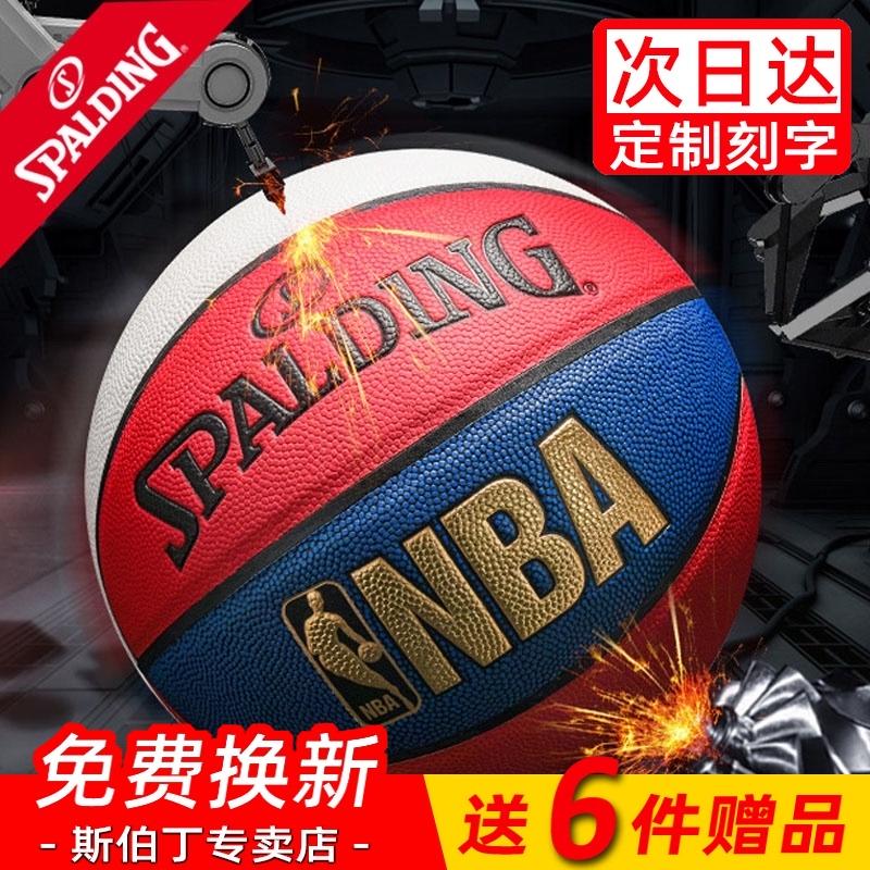 Товары для баскетбола Артикул 557688942165