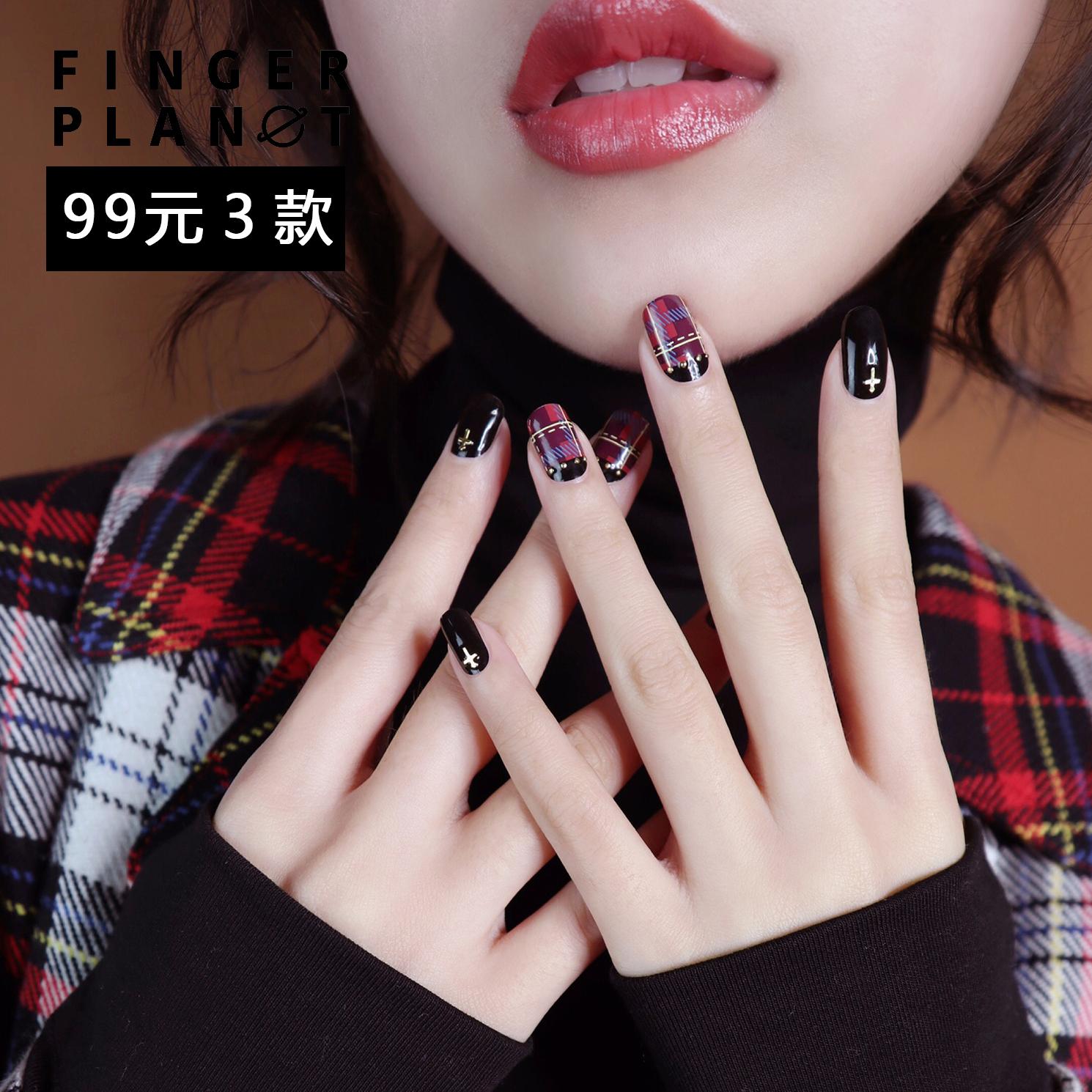 Planet FINGERPLANET Manicure Nail polish nail polish nail polish nail nail Christmas manicure