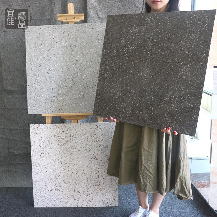Керамическая плитка Артикул 570381235197