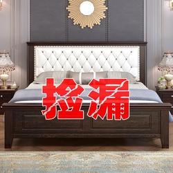 实木床软包1.8米现代简约1.2m单人欧式床1.5米美式主卧轻奢双人床