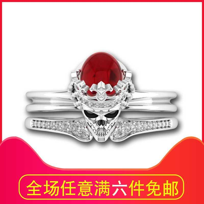 European and American new fashion and creative skull head ruby ring punk style crown skull set ring