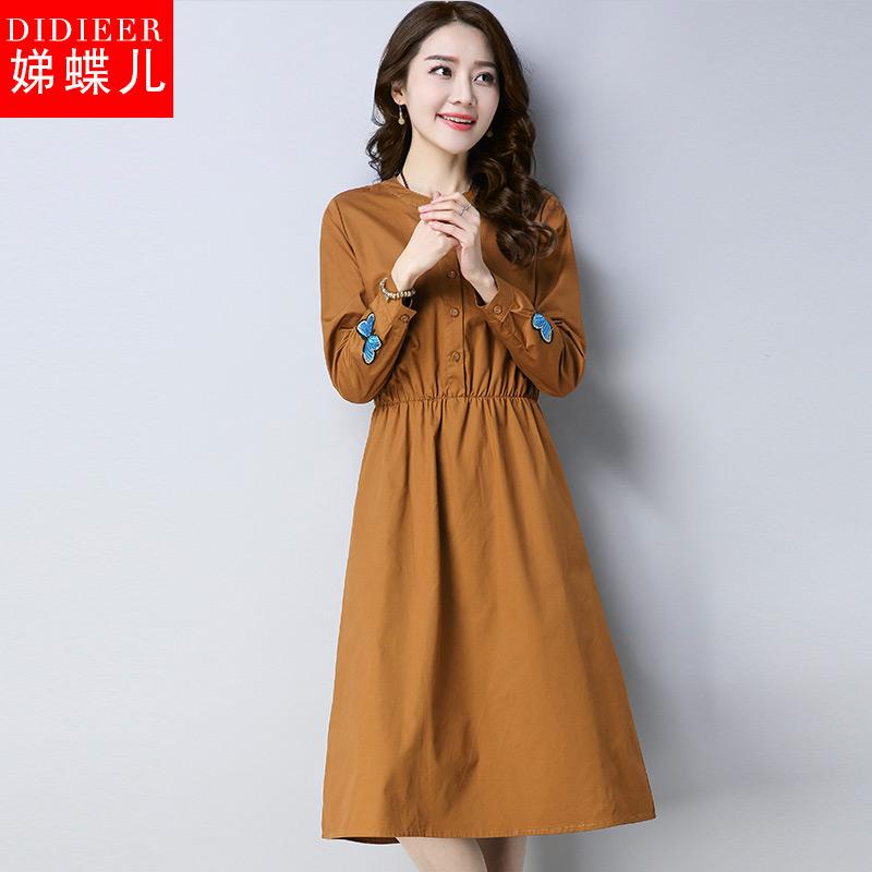 娣蝶儿2018秋季新款女长袖纯色中长款显瘦棉麻衬衣连衣裙