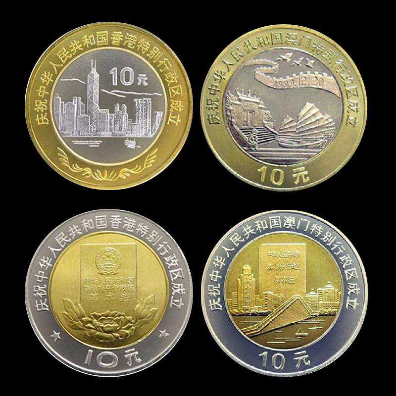 Монеты из недрагоценных металлов Артикул 594813845181