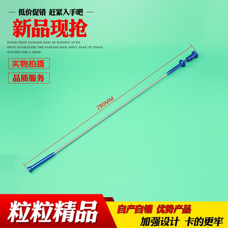 适配加强型带强磁带抓爪勾汽修拣拾塑料螺丝零件工具吸力棒拾取器
