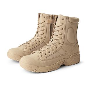 摩托车机车靴骑士防水短靴四季公路靴骑行装备靴子越野赛车男鞋子