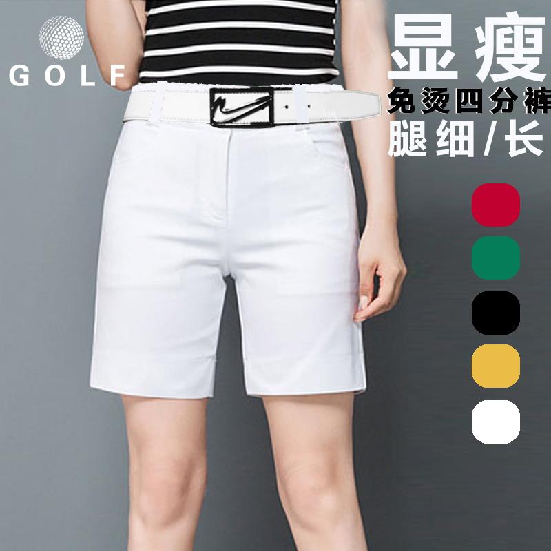 Гольф шорты женщины - белый обтягивающий стройнящий 4 шорты пять минут штаны гольф одежда женщина лето эластичность движение