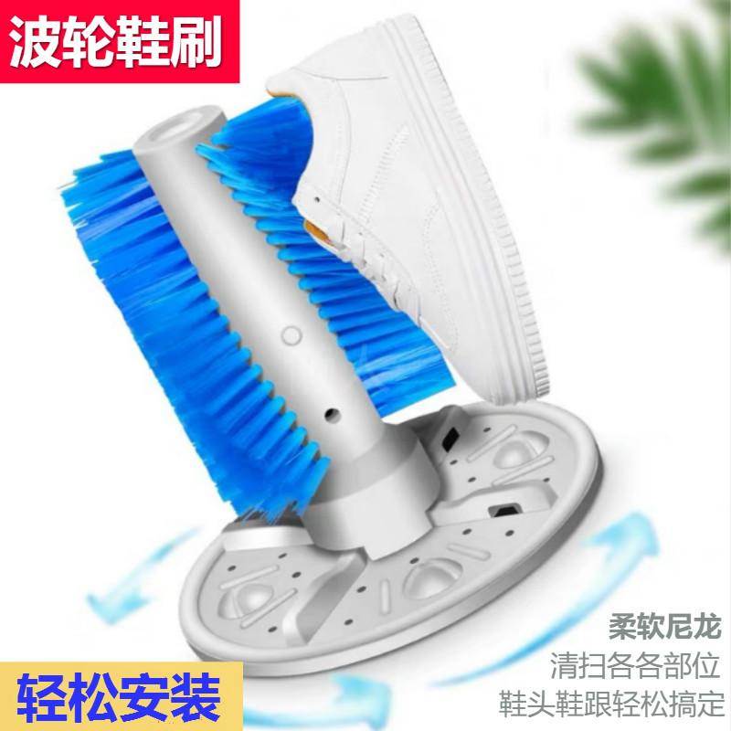 改装洗鞋机毛刷擦专用洗衣机刷子改造半全自动小型洗鞋神机器配件