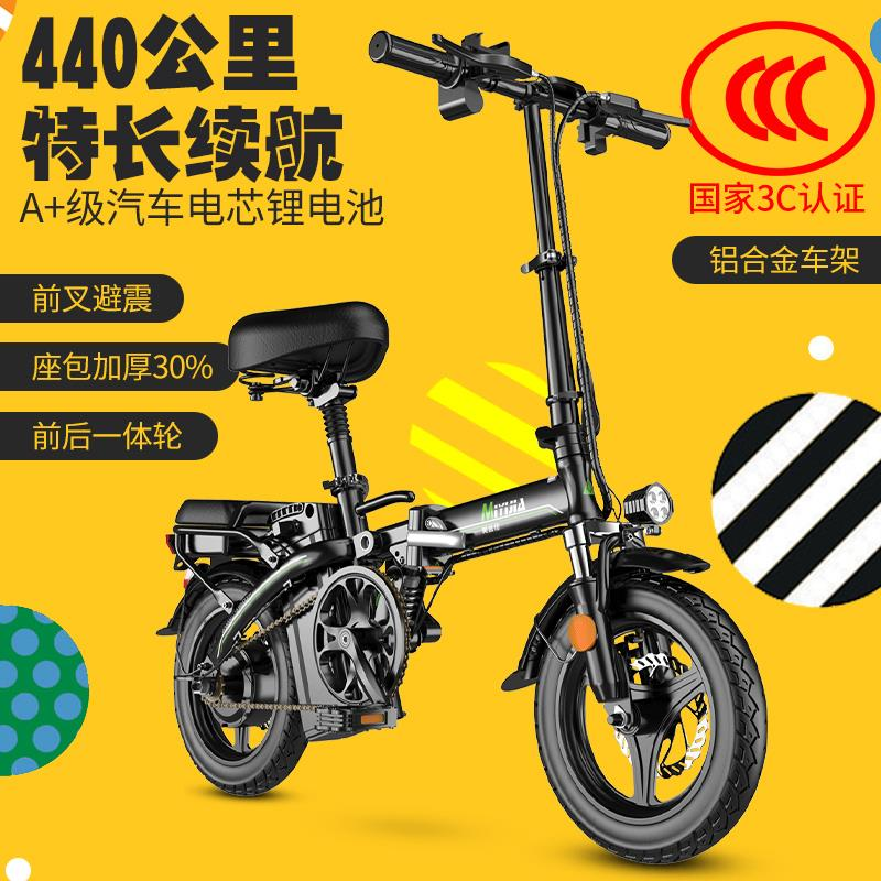 New national standard lithium electric bicycle super portable power foldable small female bicycle generation driving electric vehicle
