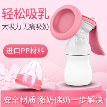 进口pp聚丙烯材料,硅胶按摩软垫,送奶嘴