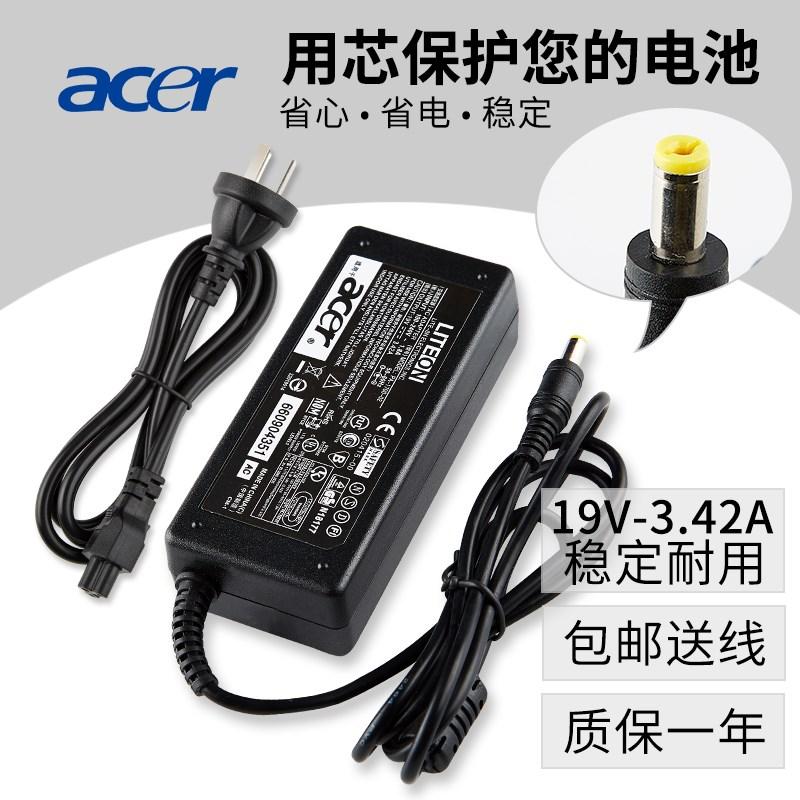 宏基Aspire V5-121/131/171上网本V5-122P充电源适配器线19V2.15A,可领取元淘宝优惠券