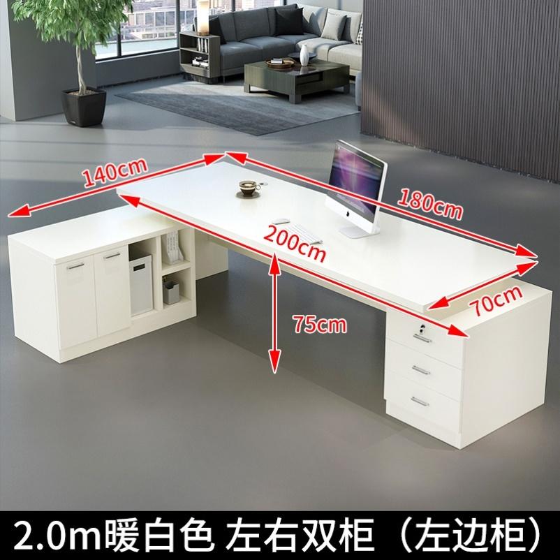 办工桌办工作桌  风格总经理桌主管桌 定制1米8台式桌1.6米设计感