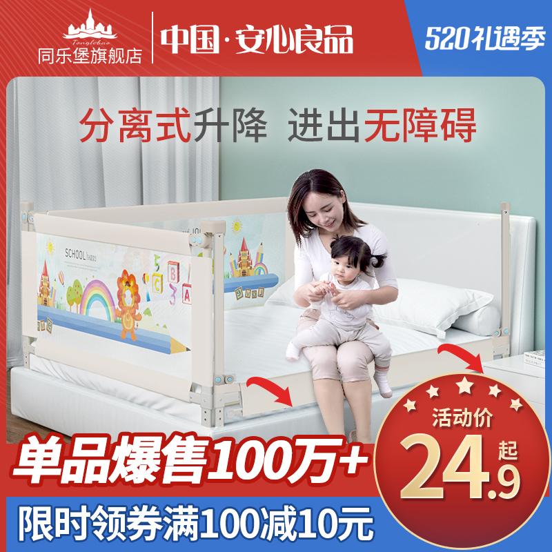 Защитные бортики на кровать Артикул 553880218377