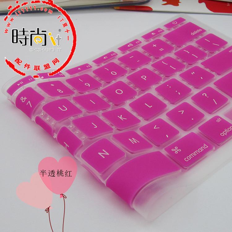 惠普CQ40-630TX(VZ521PA键盘保护贴膜14.1英寸电脑笔记本全覆盖防尘套罩非夜光发按键膜凹凸透明硅胶彩色可爱