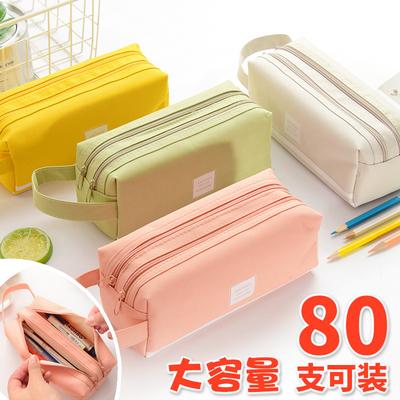 韩版笔袋男初高中生简约超大容量创意双层文具盒女生拉链帆布笔袋