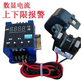 开合式电流互感器220V检测感应开关交流上下限报警继电器延时设置图片