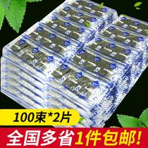 片500食材竹帘材料寿司海苔特级专用大片装做紫菜片包饭家用