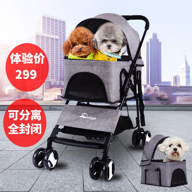 Коляска для коляски со складыванием Легкий сплит четырехколесный автомобиль для маленьких и средних собак