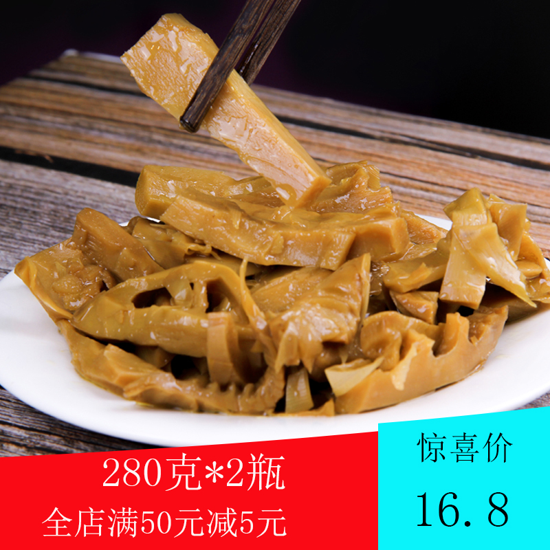 宁波奉化特产油焖笋雷竹笋笋干 罐头装280克*2瓶凉拌菜下饭菜包邮