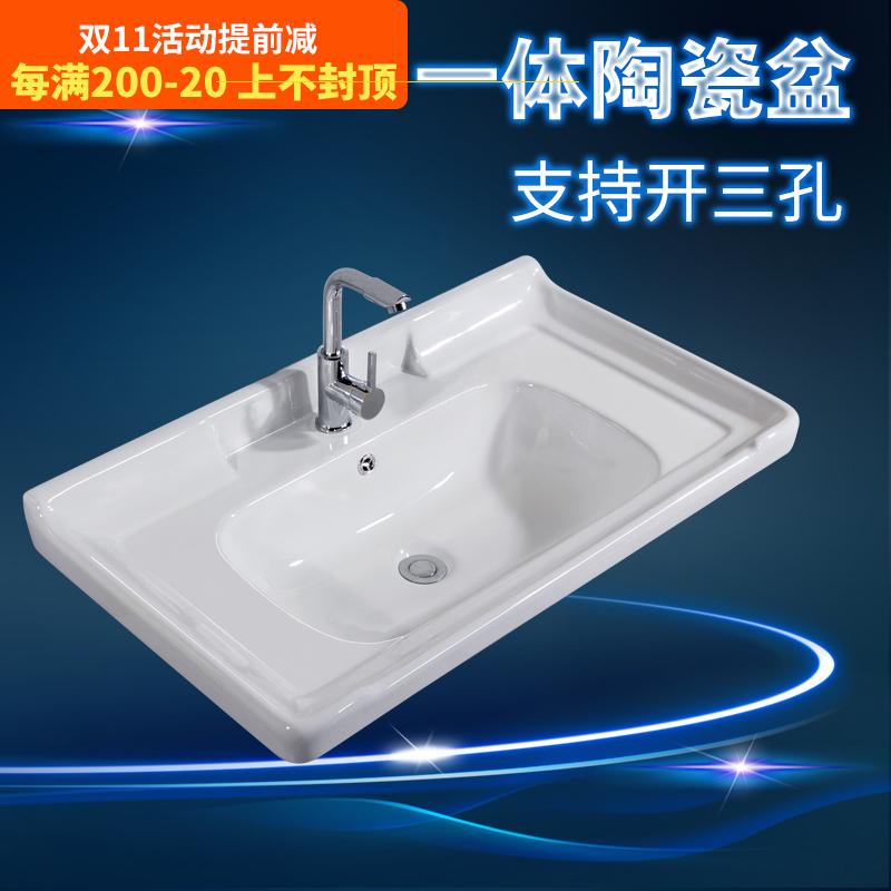 单盆台盆洗面盆洗脸盆一体陶瓷盆半嵌入式台上盆艺术盆方形洗手盆