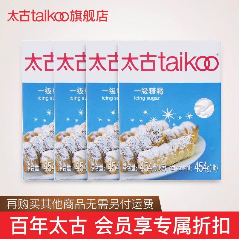 Taikoo太古糖霜 一级糖霜454g*4 细砂糖烘焙蛋糕面包饼干装饰原料