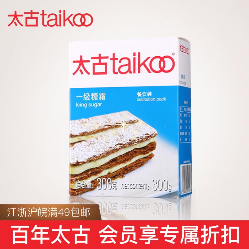 Taikoo太古糖霜 一级糖霜300g 糖粉细砂糖蛋糕面包饼干装饰原料