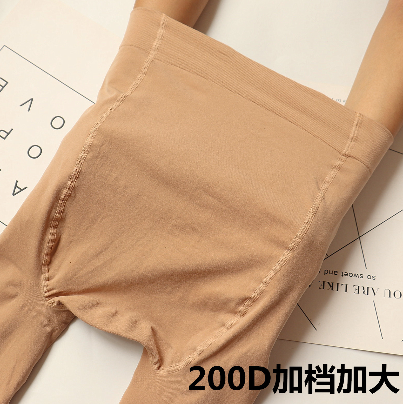 Pantyhose womens spring and autumn plus file large size 200kg fat mm anti hook silk plus fat black silk stockings medium thick conjoined socks