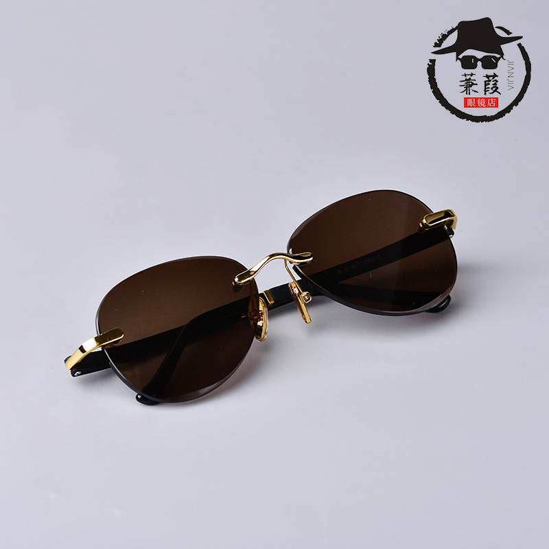 Pure natural Donghai crystal old stone glasses mens frameless toad glasses crystal stone Sunglasses high grade cool