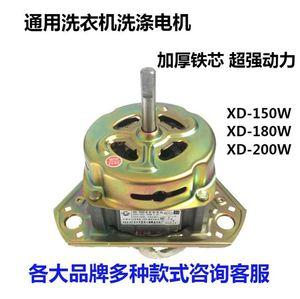 等甩干通用型弹簧防水罩启动线纯铜洗衣机脱水电机半自动大功率边