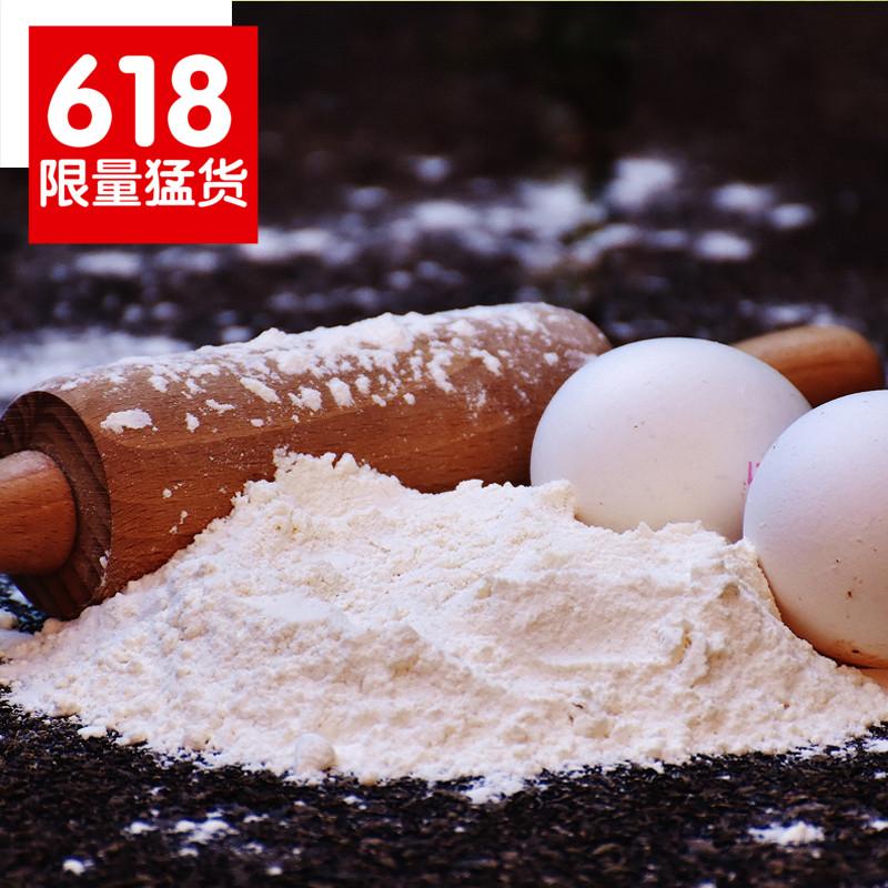 高筋粉面包粉免邮馒头水饺包子披萨烘焙均可用高筋面粉5斤包邮