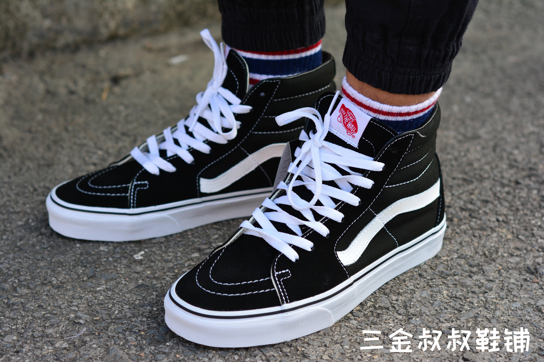 【正品现货】经典款黑白高帮范斯Vans男鞋女鞋VN-0D5IB8C Sk8 Hi