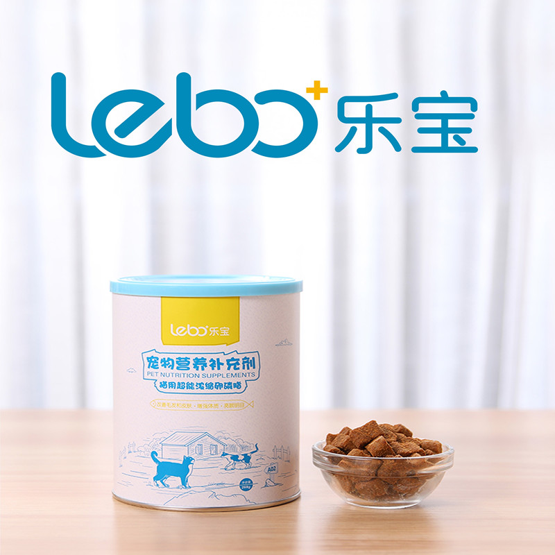 Lebao pet cat kitten hair care nutrition blue cat puppet cat snack super concentrated lecithin