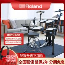 电鼓Roland考级27KVX25KVX大人TD11KTD17K罗兰专胰轩童初学电子鼓