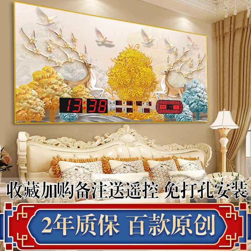 万年历电子钟装饰画20192020年新款数码日历家用客厅壁挂墙时钟表