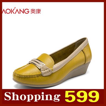 奥康女鞋aj1秋季新品套脚舒适坡跟真皮单鞋女护士鞋孕妇鞋包子鞋