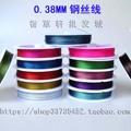 0.38MM0.45MM彩色软钢丝线 串珠引线牵引造型线 DIY饰品配件 5494