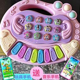 儿童婴儿音乐玩具电话手机会唱歌女宝宝早教男孩可咬仿真女孩益智