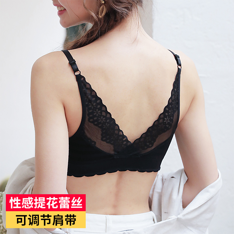 Vest bra female lace bra bra gathered sexy and breathable adjustable shoulder strap without steel ring underwear thin